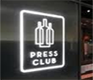 press club neon sign