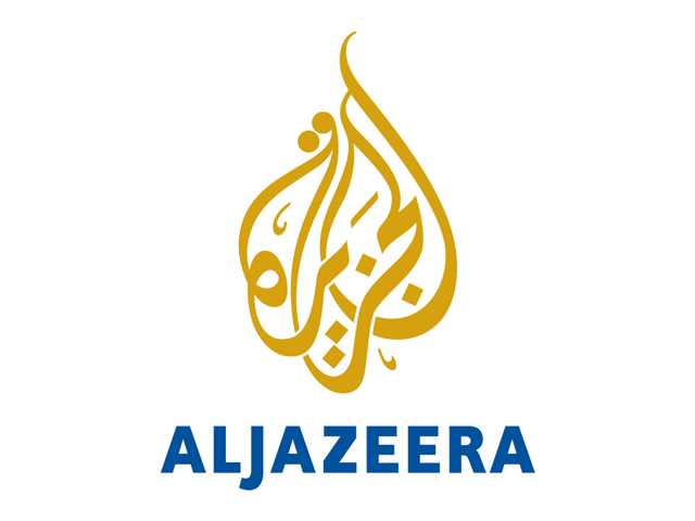 Prof. Austin Choi-Fitzpatrick & AlHakam Shaar from The Aleppo Project discuss how drones are taking the skies in Aleppo  on Al Jazeera