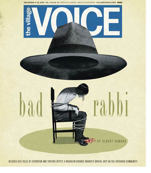 The Village Voice - Cover