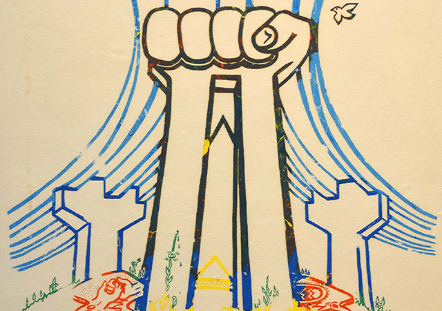 A color outline of a fist in the air with the silhouette of Chicano Park on the bottom in various colors.