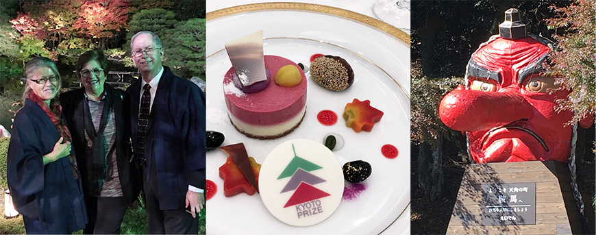 Photos taken at Kyoto Prize ceremonies in Kyoto and at Tokyo University.