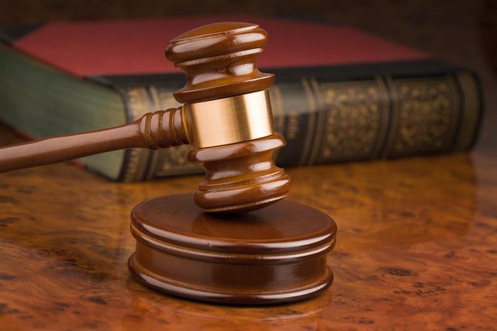 San Diego Judicial Reception
