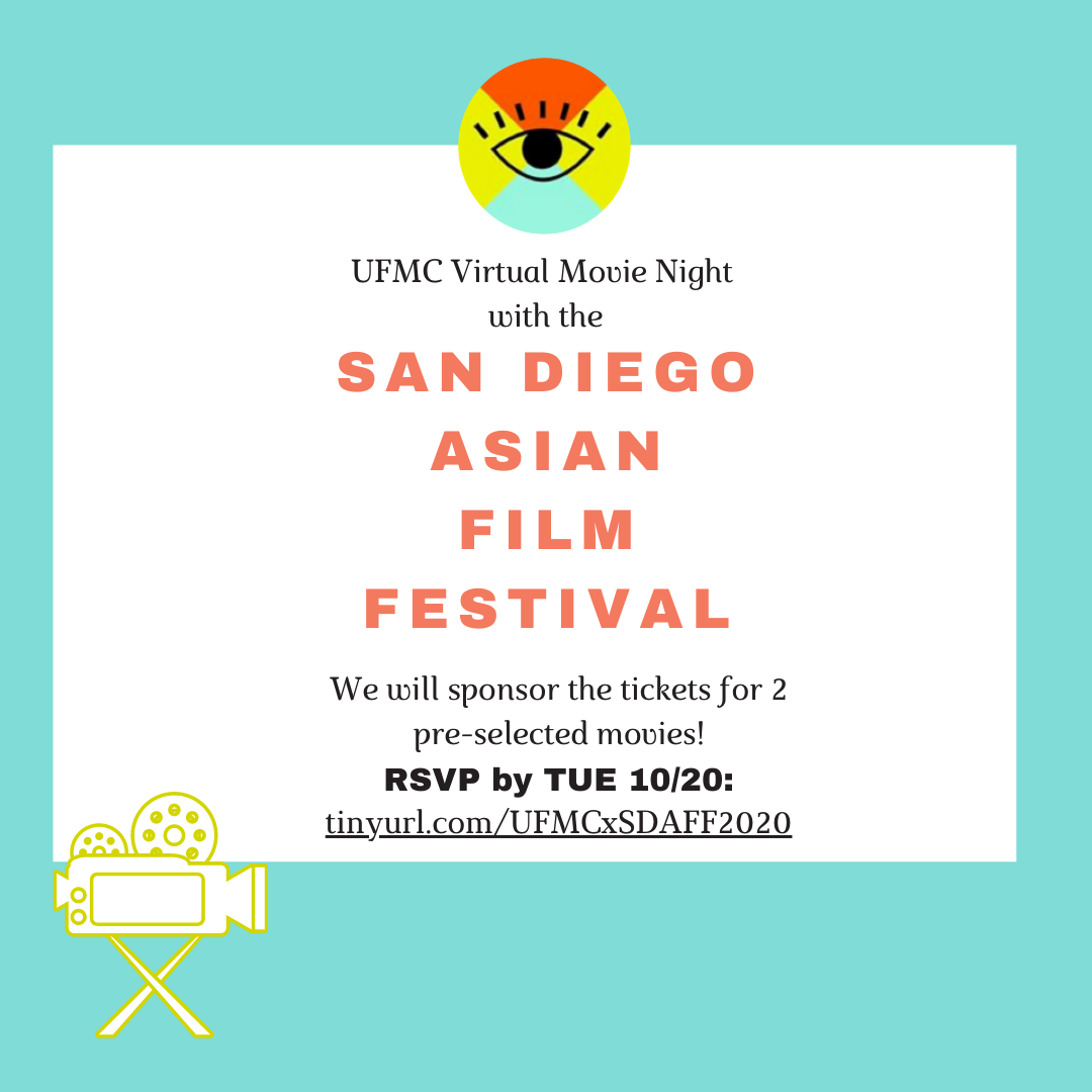 Flyer for SDAFF Fall 2020