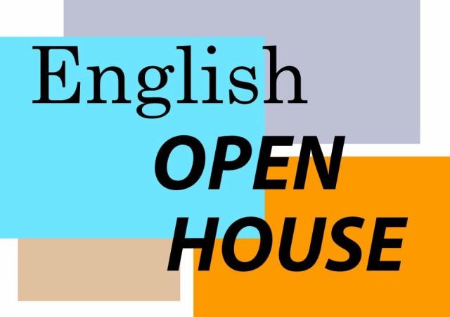 English Open House