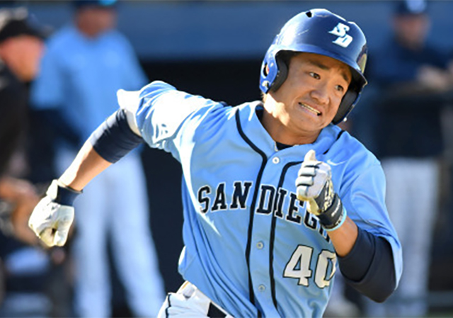 Tora Otsuka, USD Baseball