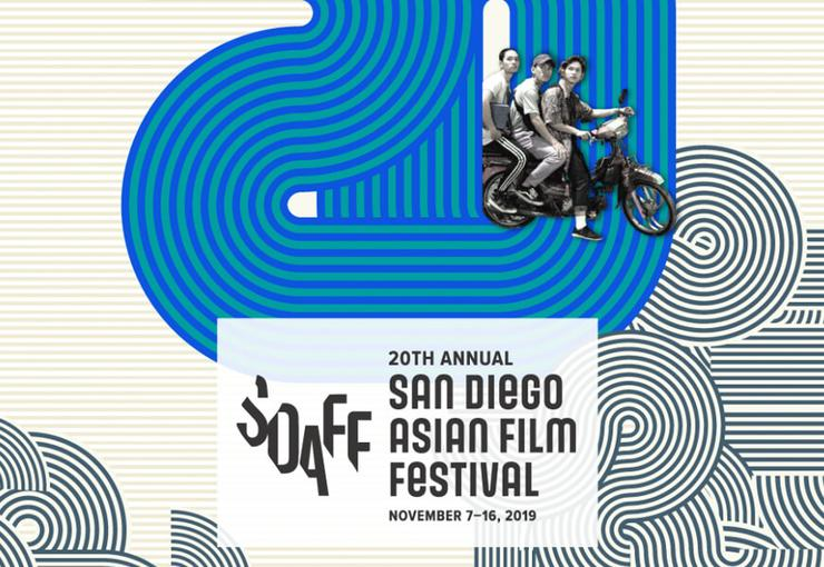 2019 San Diego Asian Film Festival