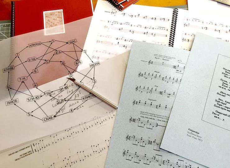 Pages from the score of Christopher Adler's composition,