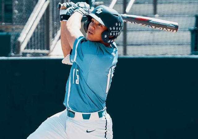 Ripken Reyes, USD Baseball