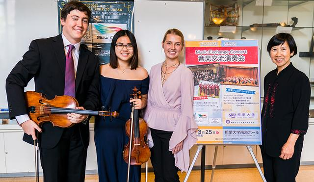 USD String Students with their professor Dr. Angela Yeung.