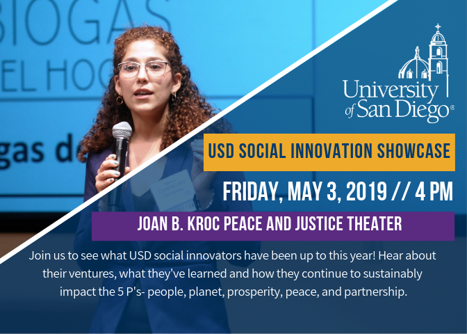 usd social innovation showcase save the date
